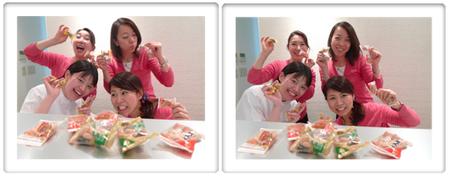 スクリーンショット(2013-02-06 12.18.36).png