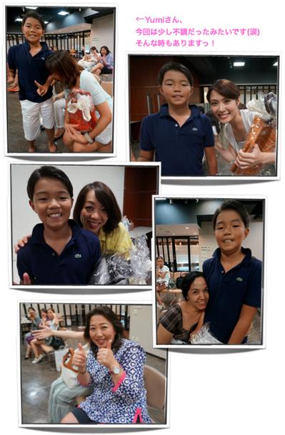 スクリーンショット 2013-08-20 13.47.45.png