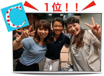 スクリーンショット 2013-08-20 14.59.52.png