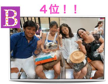 スクリーンショット 2013-08-20 17.24.47.png