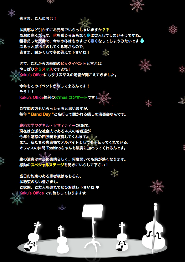 スクリーンショット(2013-11-12 13.00.34).png