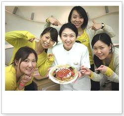 スクリーンショット(2014-02-14 17.20.40).png