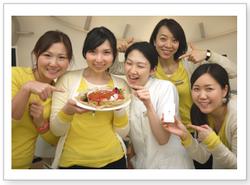 スクリーンショット(2014-02-14 17.21.17).png