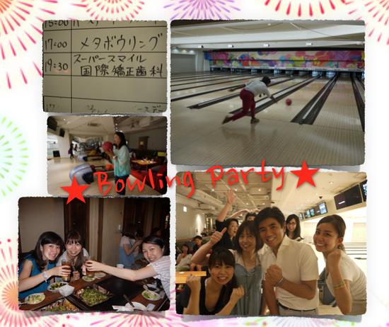 スクリーンショット 2015-03-10 14.33.51.png