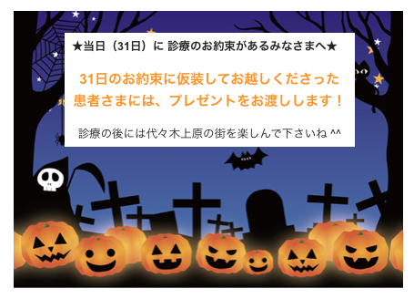 2015102910.png