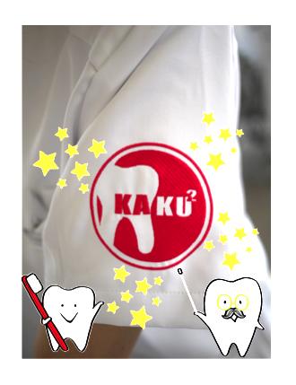 Dr.Haruko33.png