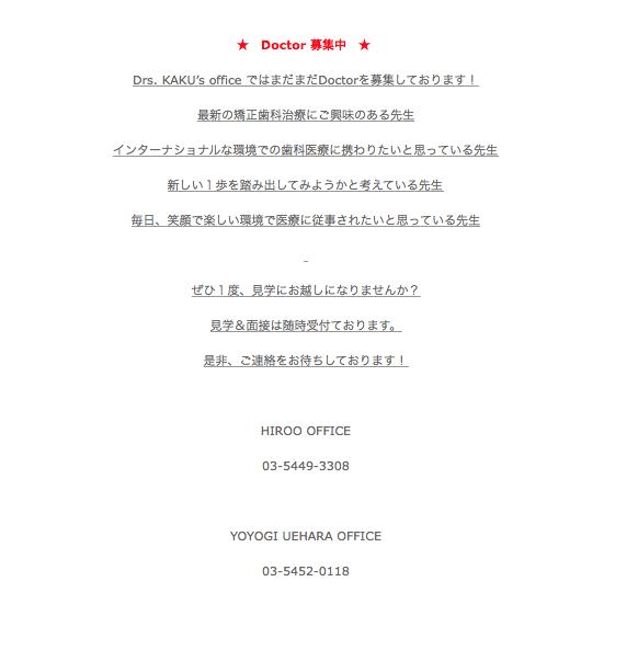 スクリーンショット 2016-05-26 14.49.32き.png
