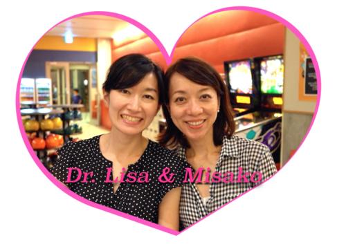 Lisa&Misako.png