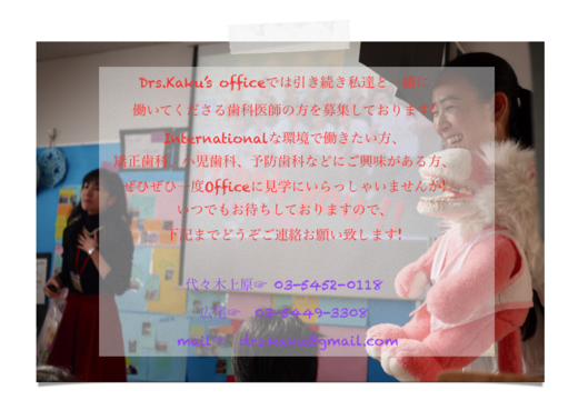スクリーンショット 2017-03-11 9.54.02.pngのサムネイル画像