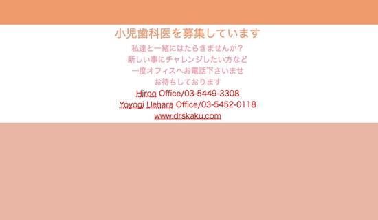 kiko 2017-09-06 18.12.37.pngのサムネイル画像