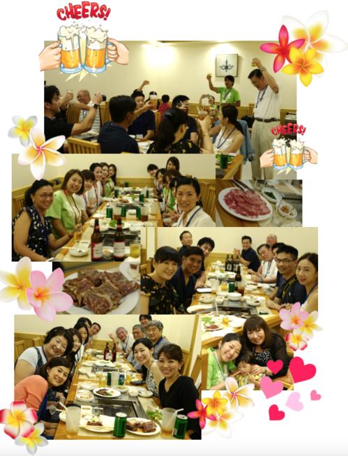 guam dinner2.png