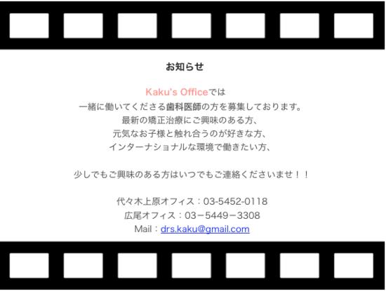 スクリーンショット 2018-02-04 12.53.18.png