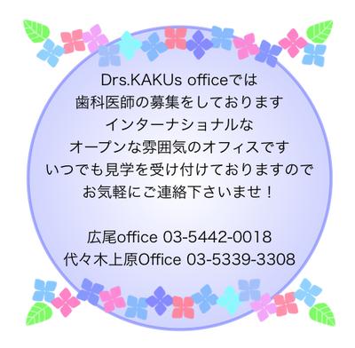 スクリーンショット 2018-05-29 13.13.13.png
