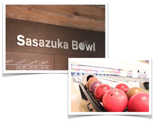 Sasazuka Bowl.png