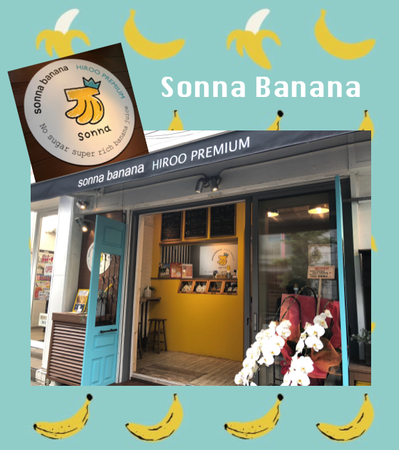 Sonna Banana.png