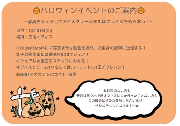 ★日本語.png