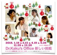スクリーンショット 2018-12-01 16.47.16.png