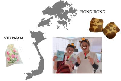 スクリーンショット 2019-01-11 20.11.24.pngのサムネイル画像