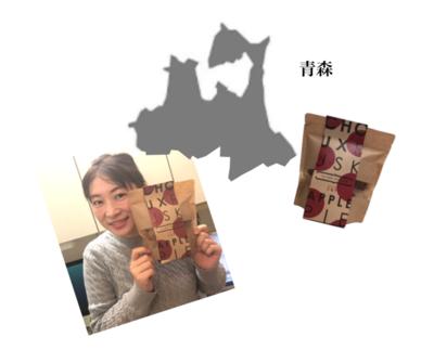 スクリーンショット 2019-01-12 11.10.47.png