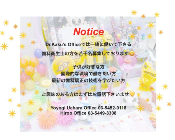 スクリーンショット 2019-07-09 11.24.46.png