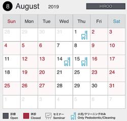 スクリーンショット 2019-07-27 16.30.55.png