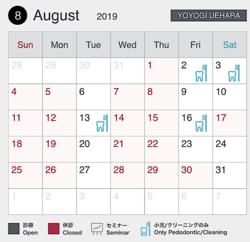 スクリーンショット 2019-07-27 16.31.13.png