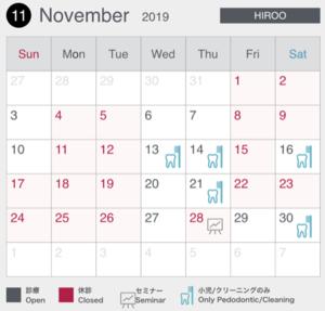 スクリーンショット 2019-11-10 17.12.32.png