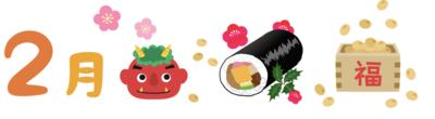 スクリーンショット 2020-02-01 13.13.24.pngのサムネイル画像