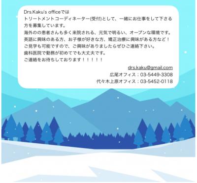 スクリーンショット 2020-02-05 17.31.43.png