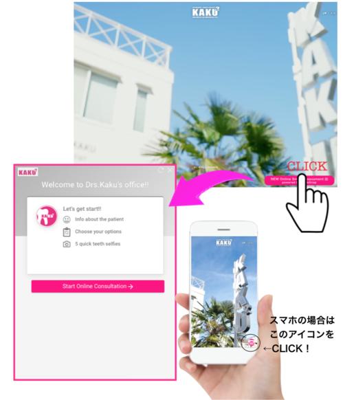 スクリーンショット 2020-03-10 18.10.26.pngのサムネイル画像