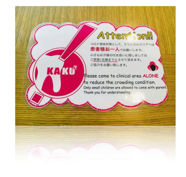 スクリーンショット 2020-04-18 13.49.19kiko.png