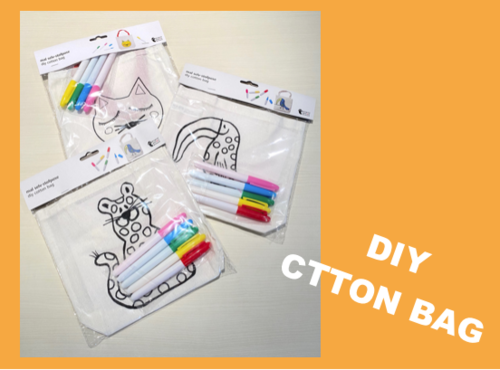DIY COTTON BAG.png