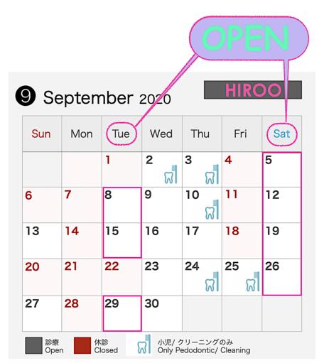 スクリーンショット 2020-08-15 14.20.27.png