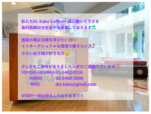 スクリーンショット 2020-09-13 18.05.58.png