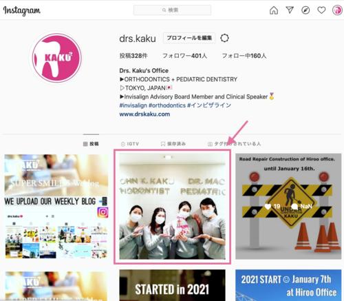 スクリーンショット 2021-01-26 16.27.32.png
