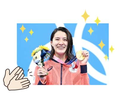 大橋選手.png