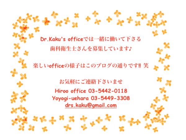 スクリーンショット 2021-09-07 16.10.04.png