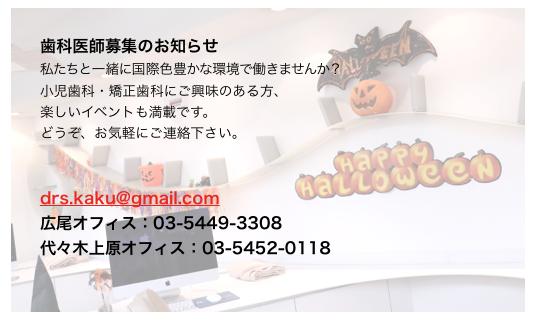 スクリーンショット 2018-10-13 15.33.01.png