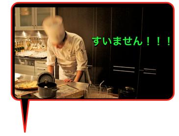 スクリーンショット(2012-03-02 19.56.20).png