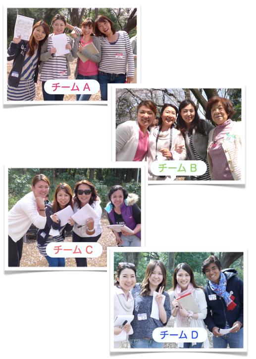 スクリーンショット(2012-04-14 12.12.49).png