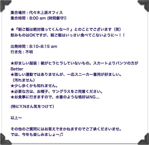 スクリーンショット(2013-09-07 19.41.54).png